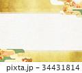 背景 和柄 紅葉のイラスト 34431814