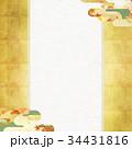 背景 紅葉 金箔のイラスト 34431816