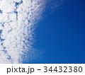 秋 雲 秋空の写真 34432380
