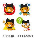 猫 デビル 正解のイラスト 34432804