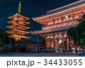 浅草寺 五重塔 宝蔵門の写真 34433055