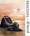 夫婦岩 初日の出 パワースポット 34433098