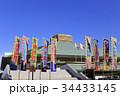 国技館 34433145