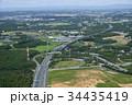 空撮 常磐高速道路友部ジャンクション  34435419