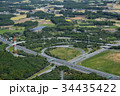 空撮 常磐高速道路友部ジャンクション  34435422