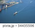 空撮 鹿島工業地帯  34435506