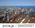 空撮 鹿島工業地帯  34435507