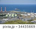 空撮 鹿島工業地帯  34435669
