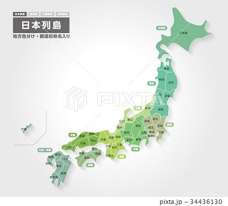 日本地図 都道府県名入り 日本語版のイラスト素材 34436130