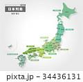 日本地図 都道府県名入り (韓国語版) 34436131