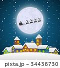 クリスマス 冬 村のイラスト 34436730