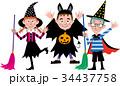 ハロウィン 仮装 子供達のイラスト 34437758
