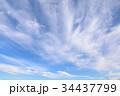 秋空 雲 青空の写真 34437799