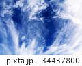 秋空 雲 青空の写真 34437800