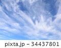 秋空 雲 青空の写真 34437801