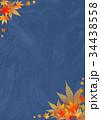 背景素材_紅葉(和紙)灰青 34438558