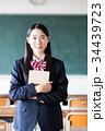 女子高生 高校生 教室の写真 34439723