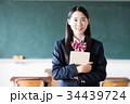 女子高生 高校生 教室の写真 34439724