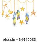 ジオメトリック 幾何学的 クリスタルのイラスト 34440083