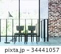 ヴィンテージ 椅子 インテリアのイラスト 34441057