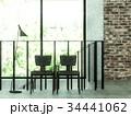 ヴィンテージ 椅子 インテリアのイラスト 34441062
