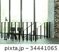 ヴィンテージ 椅子 インテリアのイラスト 34441065