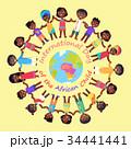 インターナショナル 国際 国際的のイラスト 34441441