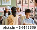 小学校 給食 昼休み 34442669