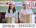 小学校 給食 昼休み 34442815