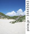 小笠原諸島 世界自然遺産 南島の写真 34443043