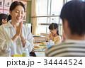 小学校 給食 昼休み 34444524