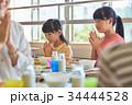 小学生 女子 給食の写真 34444528