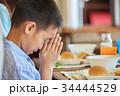 小学生 男子 給食の写真 34444529