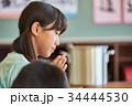 小学生 女子 給食の写真 34444530