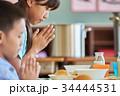 小学校 給食 昼休み 34444531