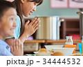 小学校 給食 昼休み 34444532