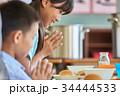 小学生 給食 昼休みの写真 34444533