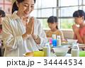 小学校 給食 昼休み 34444534