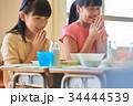 小学生 女子 給食の写真 34444539