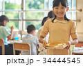 人物 子供 小学生の写真 34444545