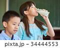 小学校 給食 昼休み 34444553