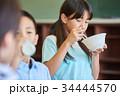 小学生 女の子 給食の写真 34444570