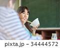 小学生 女子 給食の写真 34444572