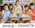 小学生 教師 給食の写真 34444576