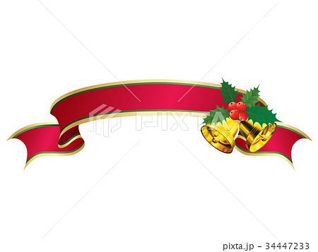 クリスマス用ギフト 34447233