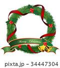 クリスマスリーフ 34447304
