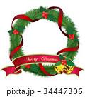 クリスマスリーフ 34447306