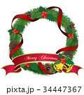 クリスマスリーフ 34447367