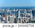 東京 都会 日中の写真 34448756