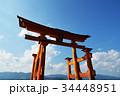 宮島 鳥居 厳島神社の写真 34448951